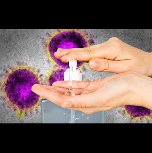 Единственото средство, което сваля защитната обвивка на коронавируса и го унищожава отвътре (Видео):