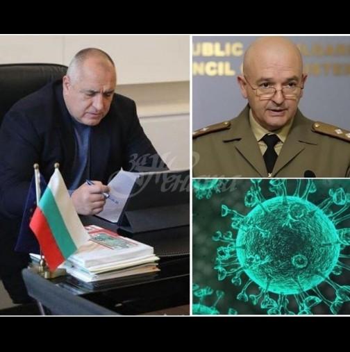 Ген.Мутафчийски държи Бойко Борисов на студено заради вируса - ето в какви спартански условия работи: