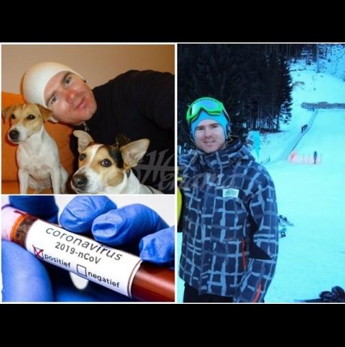 """Излекуваният от COVID-19 ски-учител от Троян призова: """"Не подценявайте положението""""! Разказ от първо лице (Снимки):"""