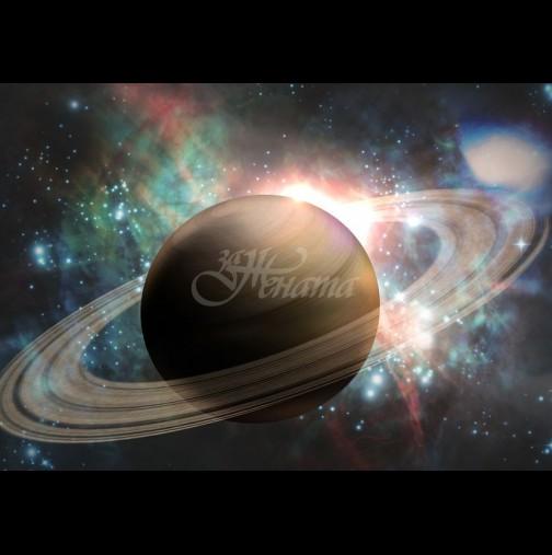 Хороскоп за днес, 21 март - Планетата на Кармата влезе в знака Водолей! Сатурн ще пренарежда структури и граници