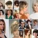 Къса коса-Най-модерните решения за 2020
