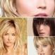 Aurora - модна прическа 2020- 15 най-стилни опции