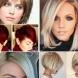 Нови модерни прически за къса и средна коса за кръгло и овално лице