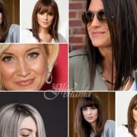Прически за средна коса 2020