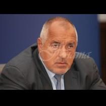 Премиерът Борисов: \
