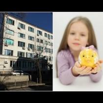 8-годишно момиченце дари паричките от рождения си ден на болница \