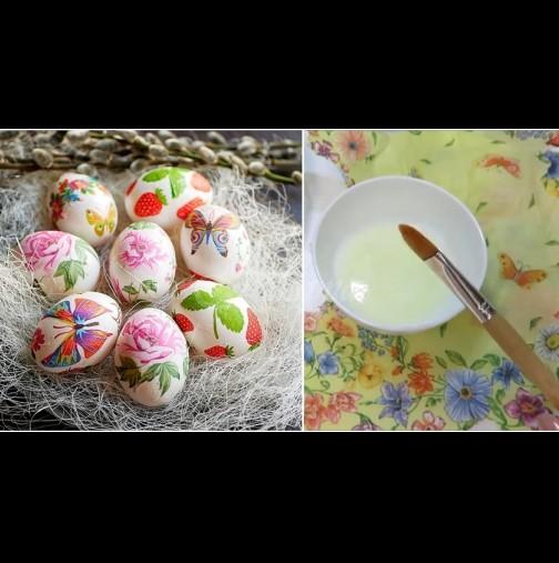 Как да украсим великденските яйца без боя - най-бързият и красив начин (Снимки):