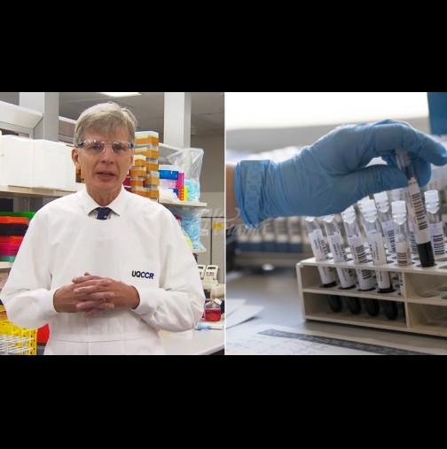 Австралийски учени с огромен пробив: Открихме лекарство, което убива COVID-19 за 48 часа!