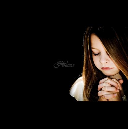 Тази могъща молитва към Св.Мина помага във време на изпитания - Амин!