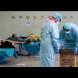 Цели семейства умират на съседни легла в болниците от вируса, 11-годишни се гледат сами, защото майка им е в болница с коронавирус