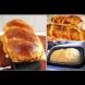 Козунак в хлебопекарна за мързеливки - и конци си има, и хрупкава захарна коричка! Чуден става: