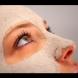 Домашна жива маска за кожа като коприна - подмладяващ ефект за без пари: