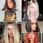 Удължено каре за средно дълга коса