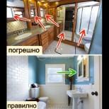 14 неща, които правят домът ти демоде (снимки)