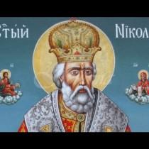 Утре е летен Никулден-Не се работи и се прави специален ритуал