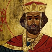 В събота имен де празнуват едни от най-хубавите и свещени български имена