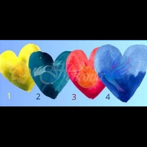 Изберете сърце и то ще ви каже какво ще ви попречи в бъдеще