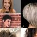 Прически, които не отиват на тънка коса