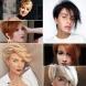 Асиметрична прическа: 10 най-ярки и най-популярни опции