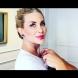 Антония Петрова чукна 36 като кралица - вижте как я поглези любимият мъж (Видео):