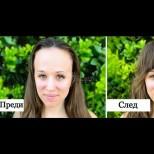 20 смели дами, които си пуснаха бретон и се превърнаха в красавици (Снимки):