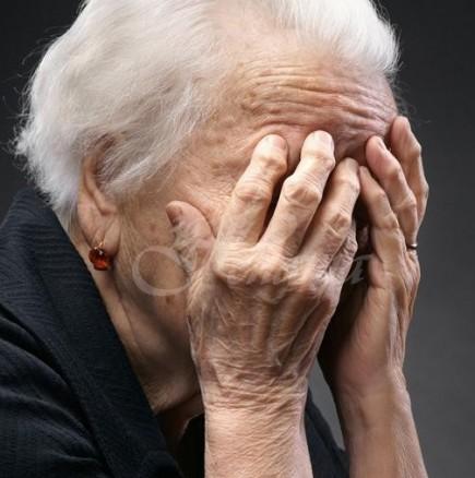 Първа СНИМКА на психопатът, който с часове изнасилваше и биеше бабата от Струмянско