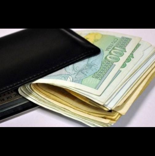 Само НЕ червено: какъв цвят трябва да е портмонето, за да има винаги пари в него
