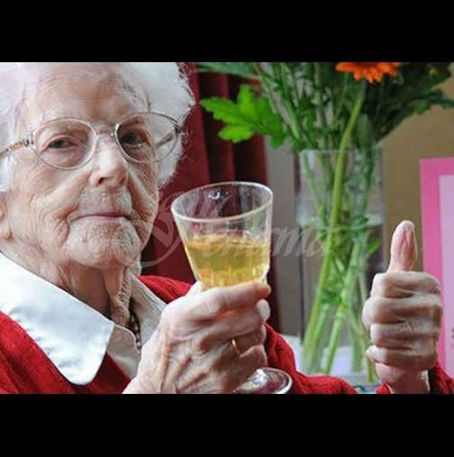 Алкохолът, излишните килограми и кафето ще ви помогнат да живеете до 100 години!