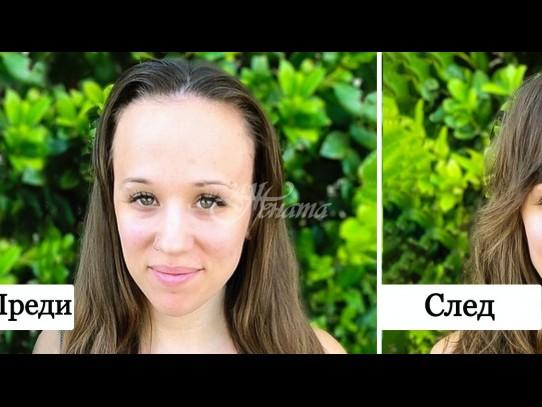 Големият ефект на бретона (Снимки):