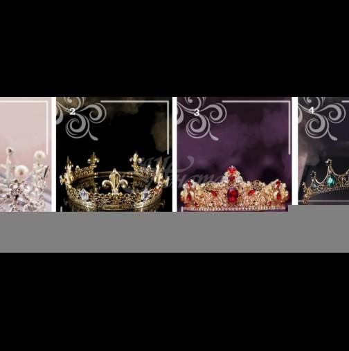 Изберете корона и разберете дали желанието ви ще се сбъдне