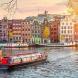 Причината в Нидерландия да не си поставят пердета на прозорците
