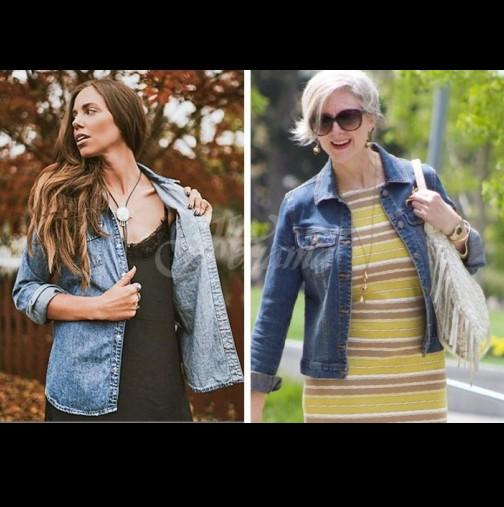 14 дрехи, които ще направят гардероба на всяка жена успешен без значение възрастта й (снимки)