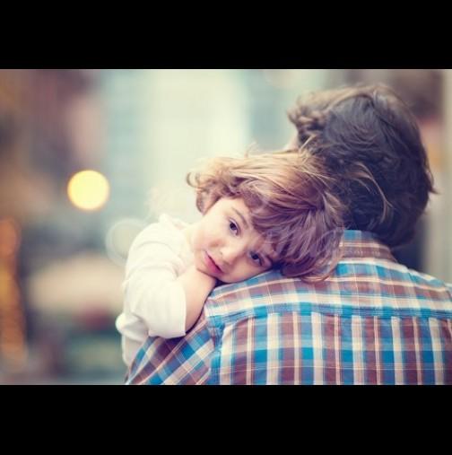 Думите на един разведен баща, които всеки мъж трябва да прочете:
