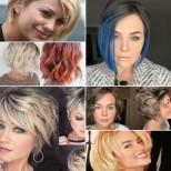 15 лесни къси прически за жени