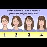 Избери твоята дължина на косата и узнай какво разкрива тя за теб: