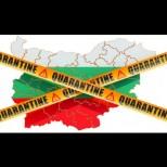 Ето пълен списък на страните, които въведоха карантина за България заради големия брой заразени с COVID-19:
