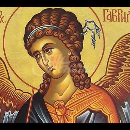 Утре е важен ден за христианите-Имен ден празнуват хората с имена, които означават Божия сила