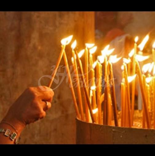 Утре имен ден празнуват хората с име, символизиращо дълголетие, сила и могъщество