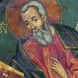 Утре почитаме паметта на важен библейски персонаж, а 5 именици празнуват