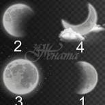 Късмет от Луната: Изберете луна и разберете дали вашите планове ще се сбъднат