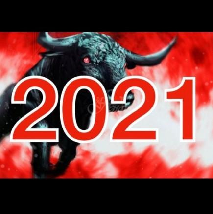 Хороскоп за 2021 г. за всеки зодиакален знак: Стрелец годината ще бъде повратна точка! Водолей, успехът ви очаква!