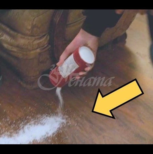 Защо много хора започнаха да ръсят сол на прага на жилищата си