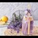 Лавандулова лимонада - фин вкус, невероятен цвят и ароматна свежест