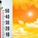 Оранжев код в 7 области за петък с температури 40 градуса-Карта