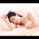 Какво се случва, когато спим без дрехи