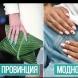 Какъв маникюр не трябва да си правите, ако не искате да изглежда провинциален и евтин и на какъв да заложите за стил и класа (снимки)