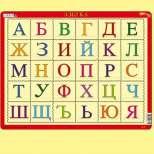 Какво означават буквите в името ви