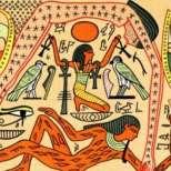 Виж каква си според египетския хороскоп