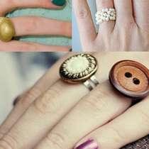 8 идеи как да си направите уникални пръстени