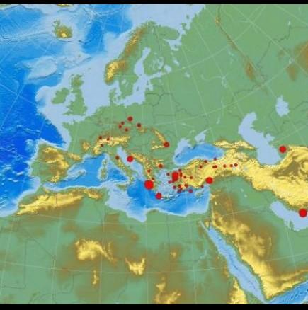 Земетресение в южна България днес
